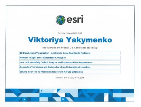 ESRI GIS Federal Conference Viktoriya certificate 1