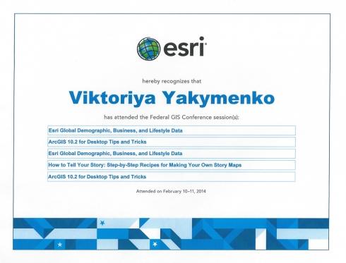 ESRI GIS Federal Conference Viktoriya certificate 2